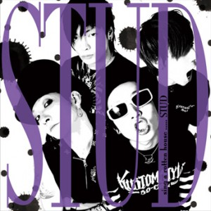 1st mini album 「sing a rotten house」